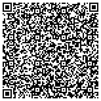 QR-код с контактной информацией организации Leader Gold (Лидер Голд), ТОО