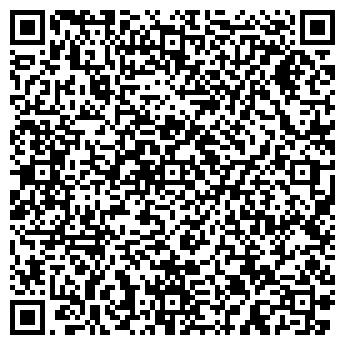 QR-код с контактной информацией организации КФК Климасервис, ТОО