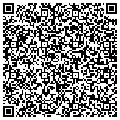QR-код с контактной информацией организации DatexEngineering (Датекс Инжиниринг), ТОО