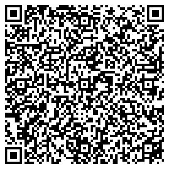 QR-код с контактной информацией организации ТРАНС ТЕУС