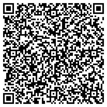 QR-код с контактной информацией организации Ахмус, ТОО