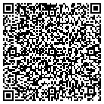QR-код с контактной информацией организации КиОТ, ТОО