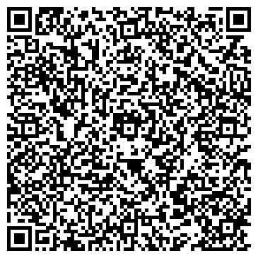QR-код с контактной информацией организации Intex Corporation (Интекс Корпарейшн), ТОО