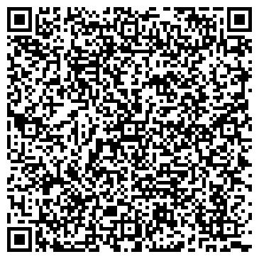 QR-код с контактной информацией организации Delcon Tech (Дэлкон Тэч), ТОО