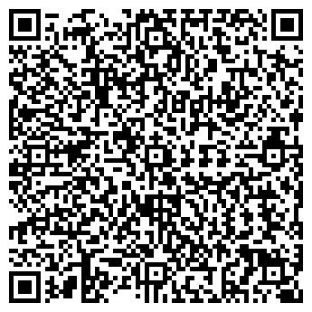 QR-код с контактной информацией организации ОфисДом, ТОО
