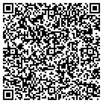 QR-код с контактной информацией организации Компрессор, Компания