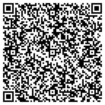 QR-код с контактной информацией организации Дан-Центр, АО
