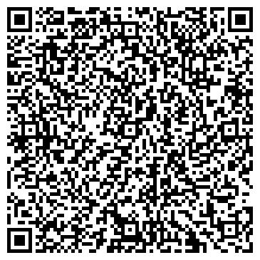 QR-код с контактной информацией организации Комстар, ТОО