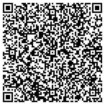 QR-код с контактной информацией организации Кос купп оо, ТОО