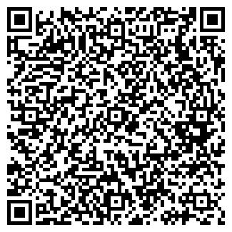 QR-код с контактной информацией организации Мырзалиева, ИП
