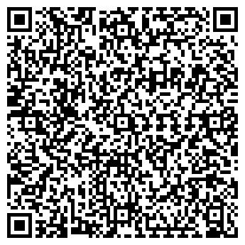 QR-код с контактной информацией организации Конебаев Ж.А., ИП