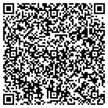 QR-код с контактной информацией организации Альфа-Марс, ТОО