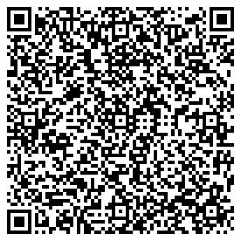 QR-код с контактной информацией организации Дон Плюс, ТОО