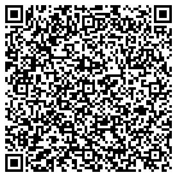 QR-код с контактной информацией организации Alfresco (Алфреско), ТОО