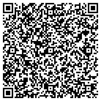QR-код с контактной информацией организации Чек, ИП