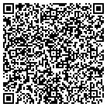 QR-код с контактной информацией организации Vermont (Вермонт), ТОО