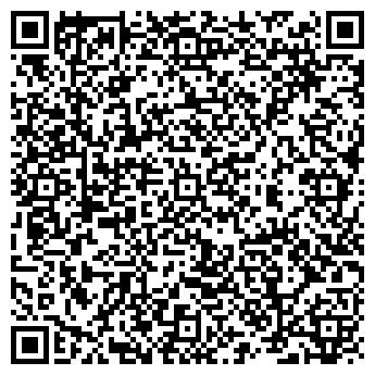 QR-код с контактной информацией организации Стигма (Stigma), ТОО