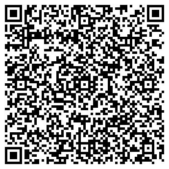 QR-код с контактной информацией организации ЕР и К, ТОО