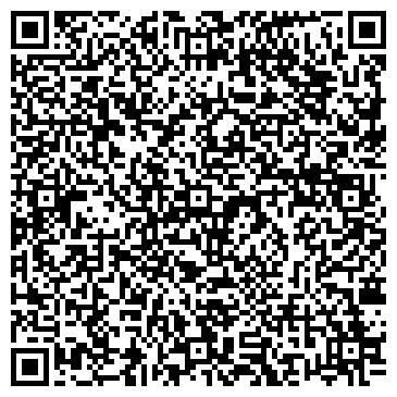 QR-код с контактной информацией организации Dala Trade (Дала Трейд), ТОО