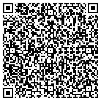 QR-код с контактной информацией организации Модус, ТОО