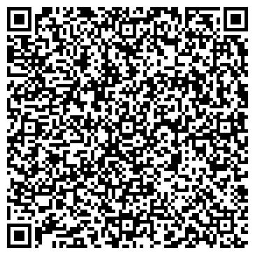 QR-код с контактной информацией организации Компания КазПромСнаб, ТОО