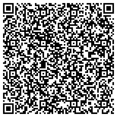 QR-код с контактной информацией организации Чек Маркет (Торгово-сервисная компания), ИП