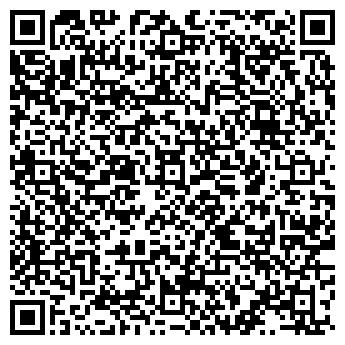 QR-код с контактной информацией организации Alma Cash (Алма Кэш), ТОО