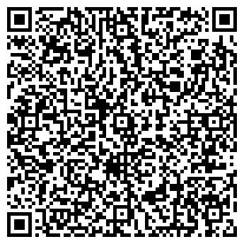 QR-код с контактной информацией организации НС МультиСофт, ТОО