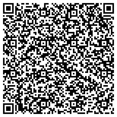 QR-код с контактной информацией организации Гидромаш-Орион-Астана, ТОО