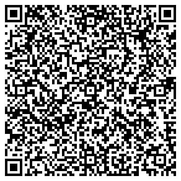 QR-код с контактной информацией организации Дриом, ТОО
