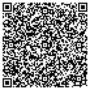 QR-код с контактной информацией организации ИНТЕР ИНКАСС, ТОО