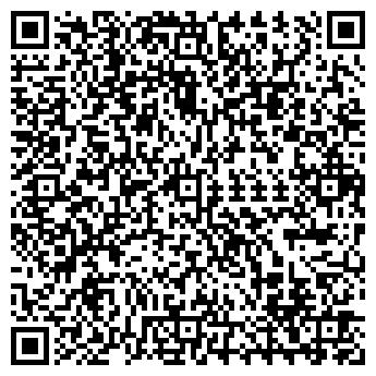QR-код с контактной информацией организации NBA (НБА), ТОО