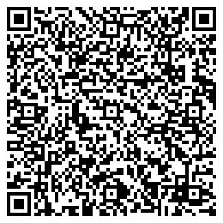 QR-код с контактной информацией организации Гросс, ТОО