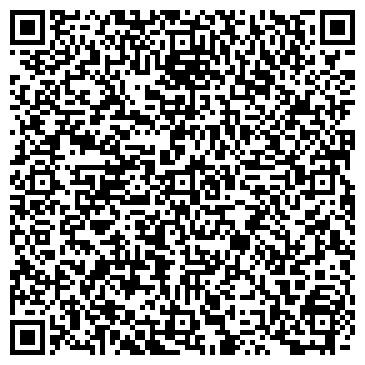 QR-код с контактной информацией организации Алматы штамп сервис, ИП