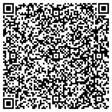 QR-код с контактной информацией организации Вализе,ООО(Valize)