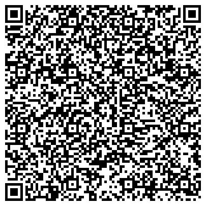 QR-код с контактной информацией организации Люкс-Арт, ООО