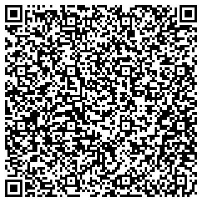 QR-код с контактной информацией организации Kamchatka - отдыхай в движении!