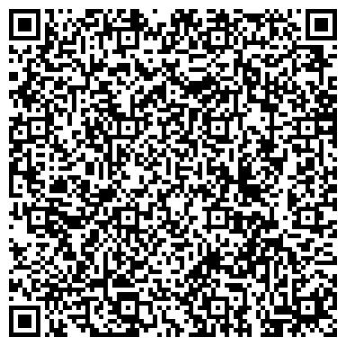 QR-код с контактной информацией организации Вест вендинг ( West Vending ), ЧП