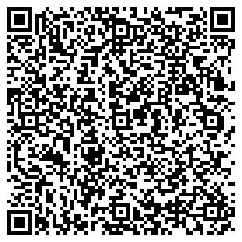 QR-код с контактной информацией организации ООО RFID network