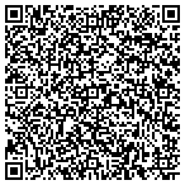 """QR-код с контактной информацией организации Общество с ограниченной ответственностью OOO """"КОМПАНИЯ """"ЛИДЕР-М"""""""