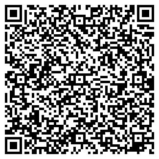 QR-код с контактной информацией организации Silk-dekor