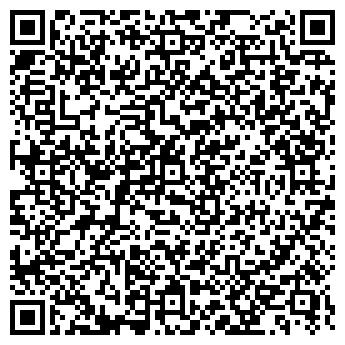 QR-код с контактной информацией организации ИП Карпович Д.А.