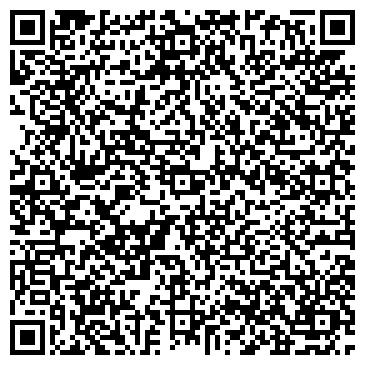 """QR-код с контактной информацией организации ООО """"Торговый Континент Сервис"""""""