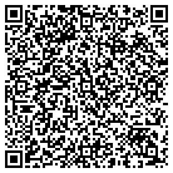 QR-код с контактной информацией организации ЧАРАЛТЫН АО