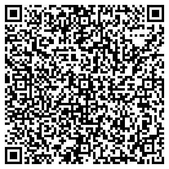 QR-код с контактной информацией организации ООО ДРК-Дунда