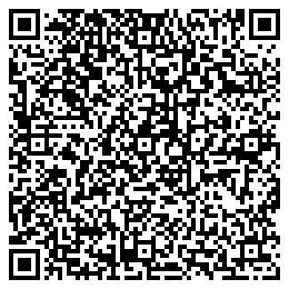 QR-код с контактной информацией организации Субъект предпринимательской деятельности ИП «Северчуков»