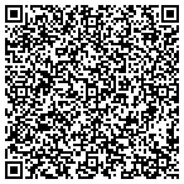 QR-код с контактной информацией организации Частное предприятие Корзинки из шпона ЧУП «Инспецстрой»