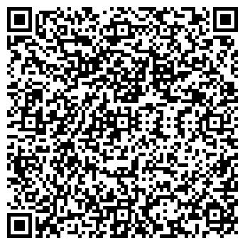 """QR-код с контактной информацией организации ООО """"Алюк"""""""