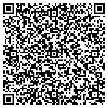QR-код с контактной информацией организации Общество с ограниченной ответственностью ООО «Гофролайн»