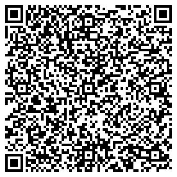 """QR-код с контактной информацией организации ООО """"Скар"""""""